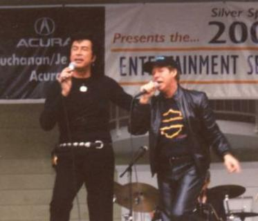 Andy Kim and Ron Dante, Silver Springs Park